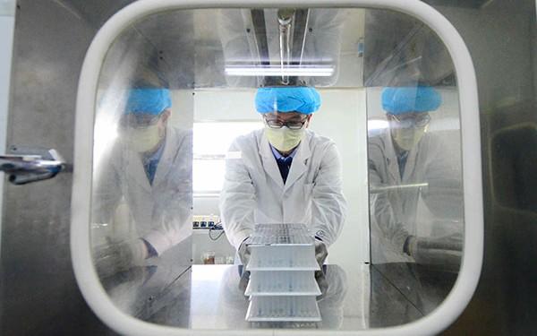 试剂实验室